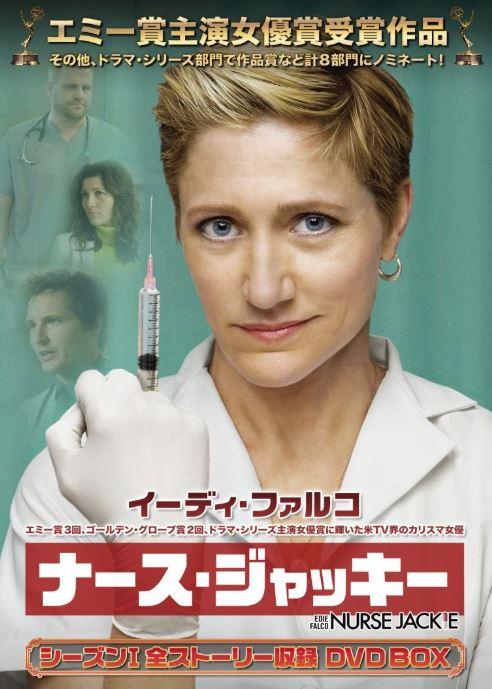 医療系海外ドラマおすすめランキング第8位のナース・ジャッキー